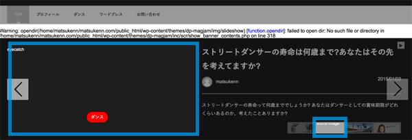 magjam_error01