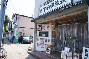 【福岡メシ】一蘭の高級お土産ラーメンはホントに美味いか比較検証してみた