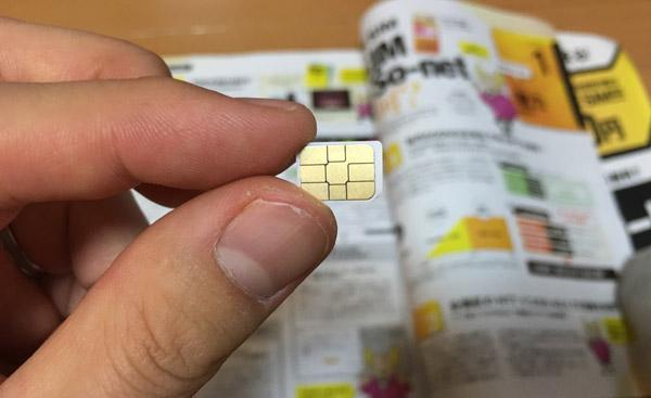 月額料金だけじゃない!初めての格安SIM選びで失敗しないためのポイント