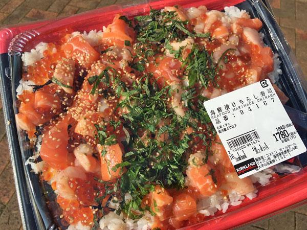 新年の家メシに!コストコのおすすめ食材【正月編】