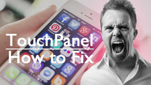 焦りなさんな!iPhoneのタッチパネルが反応しないときの対処方法