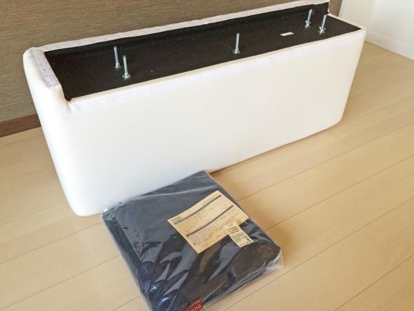 無印のソファベンチのカバー装着方法と組み立ての注意点