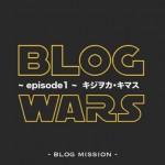 blogwars00