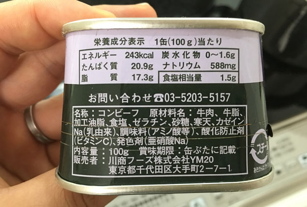 cos_nozaki03