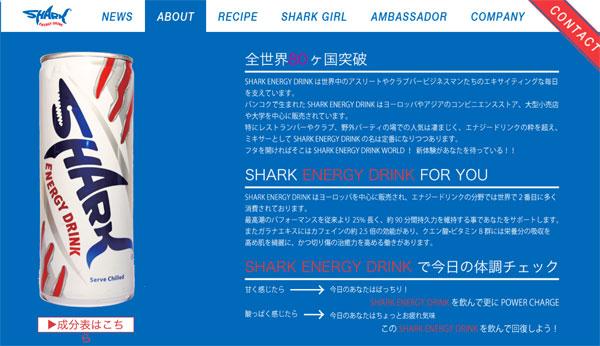 costco_shark06