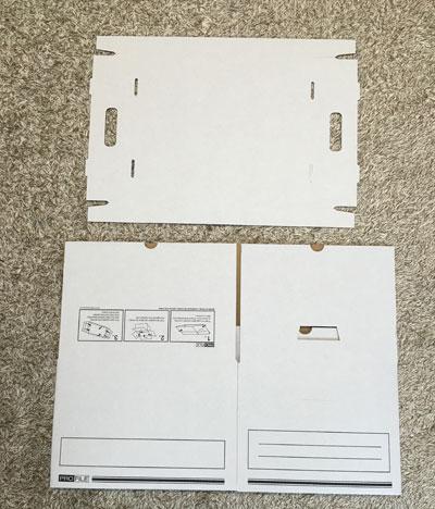 storagebox02