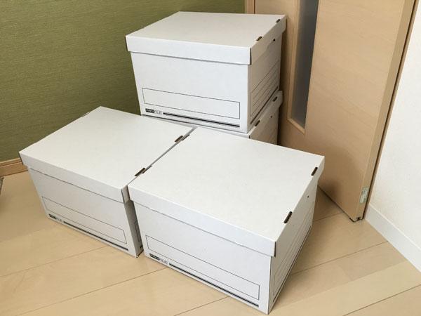storagebox09
