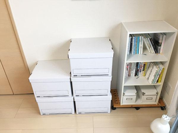 storagebox11