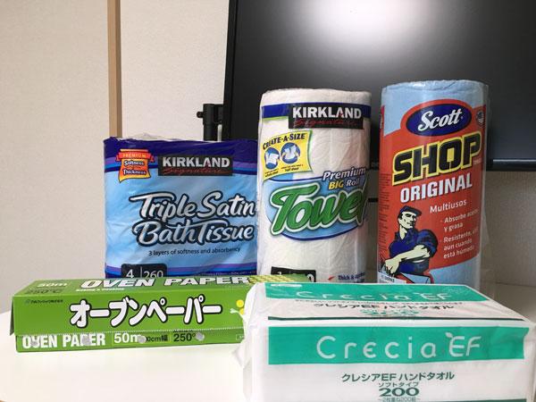 コストコで本当に買うべきおすすめペーパー商品5選&活用方法も紹介。