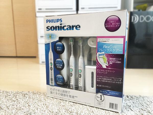 コストコで高機能なSONICARE電動歯ブラシを買う前に知っておきたい2つのこと