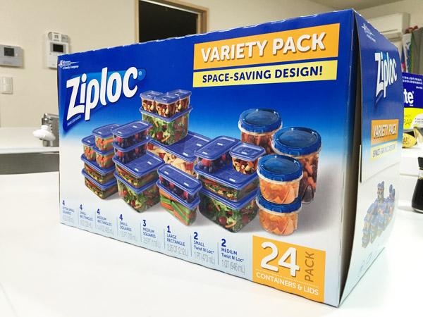 冷蔵庫の整理整頓が一撃で!コストコのジップロックコンテナーバラエティパック(24PC)