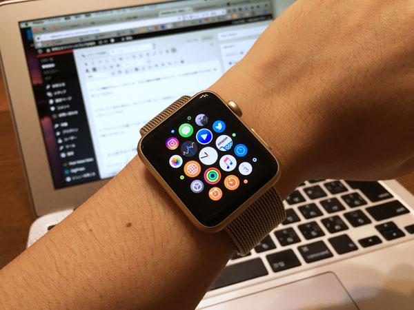 AppleWatchを3週間使ってみて良いと感じた8つのポイント