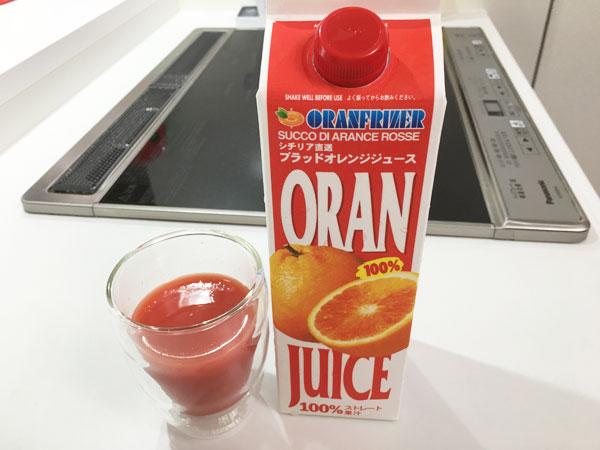 一度飲んだらクセになる!コストコの冷凍ブラッドオレンジジュースが美味