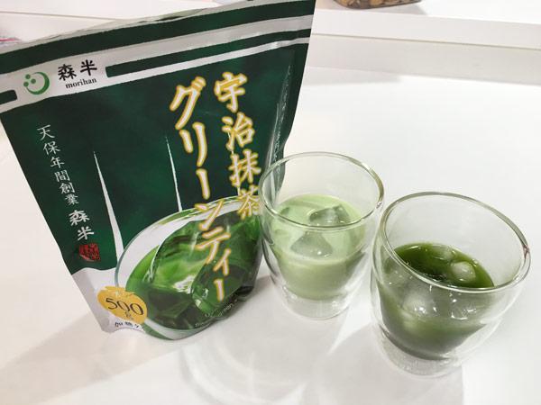 コストコの宇治抹茶グリーンティー[森半]が美味。無限にアレンジできる
