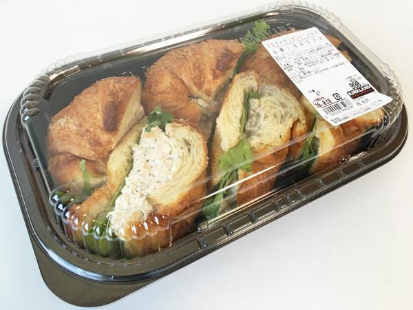 コストコのデリ新商品クロワッサンサンドイッチを食べた#食レポ