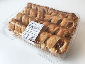 【まとめ】コストコのおすすめパンはコレ!買ってよかったベーカリー商品リスト