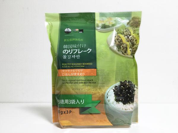 コストコの韓国味付け海苔フレークが美味。ご飯がすすみすぎて困る!