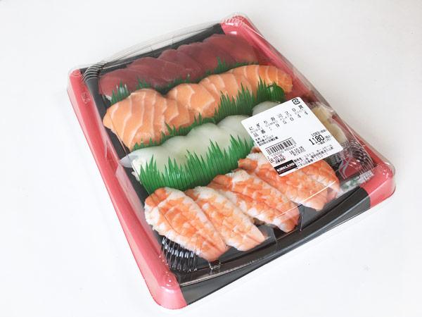 コストコのにぎり寿司20貫は回転寿司以上!ぽってり分厚いサーモンが美味。