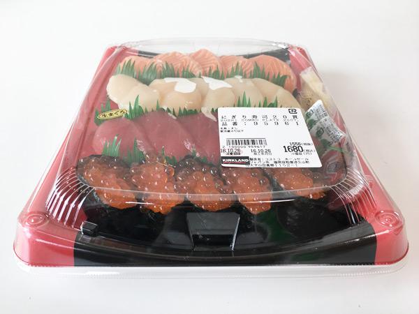 cos_nigirisushi02