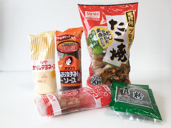 cos_takoyaki01