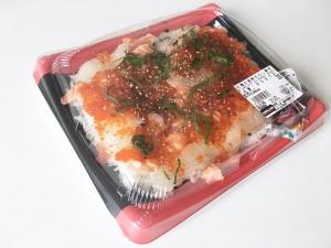 コストコの玄米キヌア巻き寿司がヘルシーそうなので食べてみた #新商品