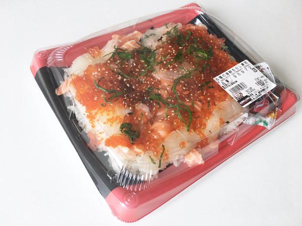 """新しくなったコストコの""""6種の海鮮ちらし寿司""""。前バージョンとの比較まとめ"""