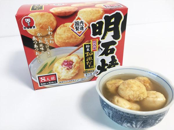 cos_akashiyaki09