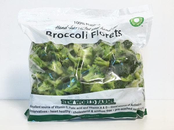 コストコの冷凍ブロッコリーは超大容量で便利!糖質制限中におすすめの食材