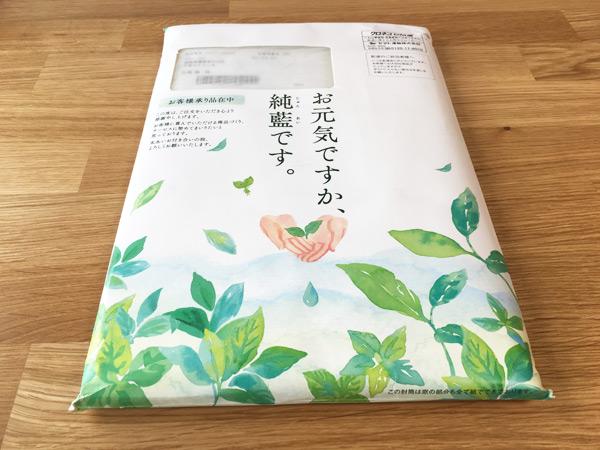 aojiru01