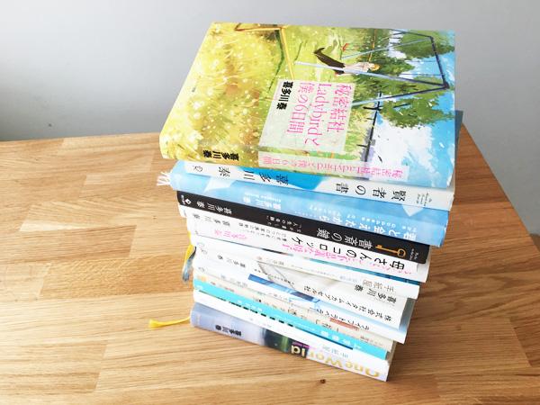 book_himitsu02