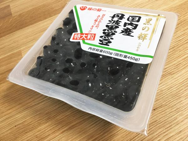 おせち&正月飯におすすめ!コストコの丹波黒黒大豆が大粒で美味