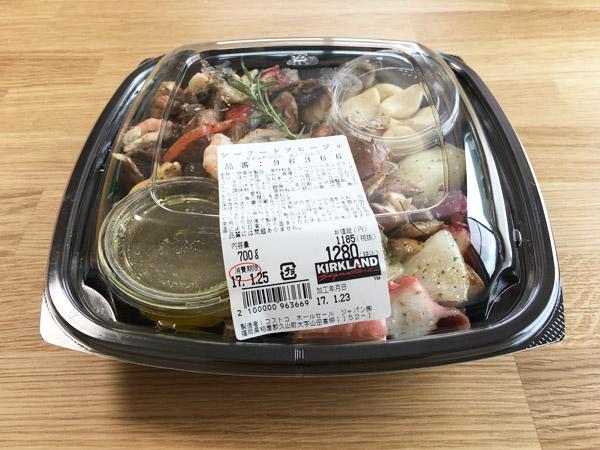 【新商品】コストコデリのシーフードアヒージョを食べてみた