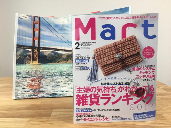 コストコのカリフォルニア限定ショッピングバッグ(Mart2月号)を入手。