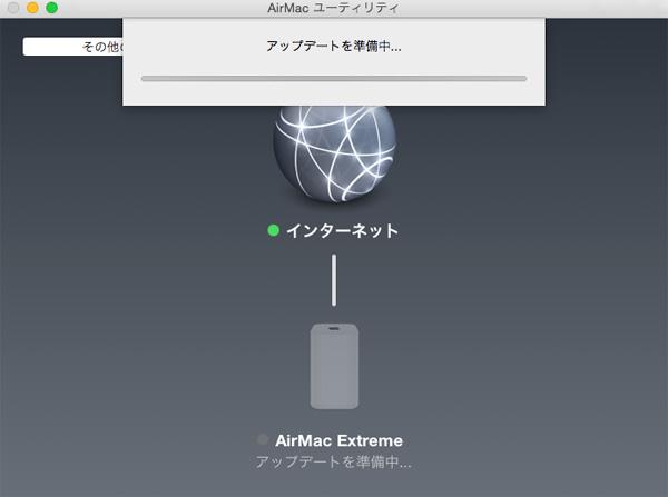 airmac_update03