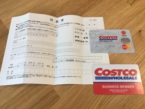 【まとめ】コストコのおすすめソーセージ&ウインナーはコレ!買ってよかった商品リスト