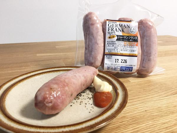 コストコのジャーマンフランク(米久)が安くて美味。ブリブリ食感が最高