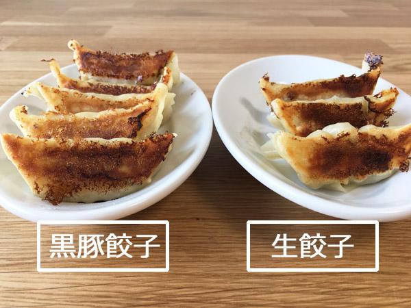 cos_nikugyouza06