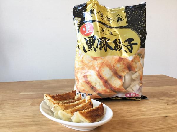 コストコの冷凍黒豚餃子が美味。生餃子と食べ比べてどっちが上か決める