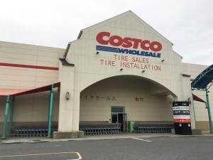 【正攻法】コストコに課金した年会費の元を取るための買い物術を紹介する
