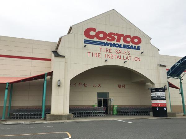コストコのタイヤセンターでタイヤ交換すると完全に得!値段やサービスまとめ
