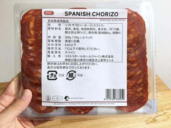 cos_chorizo01
