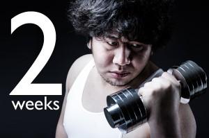 ライザップスタイルに本気で痩せたい30代男子がコミットする【30日間ダイエット】