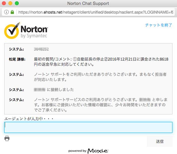 norton05