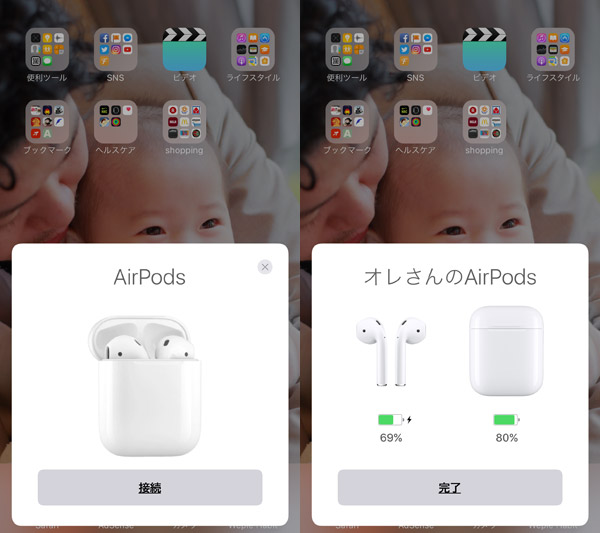 airpods03