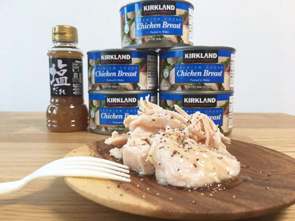 コストコのチキン水煮缶詰[カークランド]は低糖質ダイエットにおすすめ