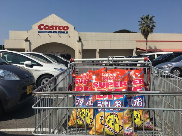コストコのカルビーポテトチップス(うすしお)スーパービッグの入荷予定を聞いてきた