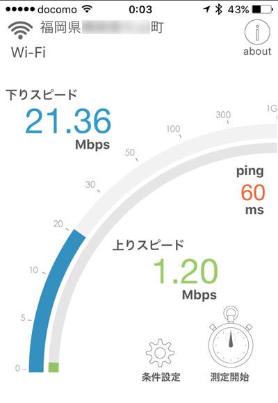 line_sim06