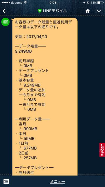 line_sim08