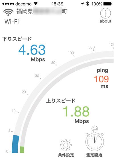 sim_line01