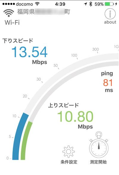 sim_line02